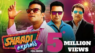 Shaadi Express Hyderabadi Full Comedy Movie   Mast Ali, Aziz Naser, Altaf Hyder   Sanjay Punjabi