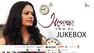 OPPEKKHA || ALBUM || AUDIO JUKEBOX || ROOH MUSIC INDIA