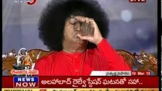 Bala Sai Baba Magic - TV5