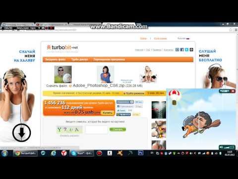 Xxx Mp4 как скачать фотошоп бесплатно и без вирусов 3gp Sex