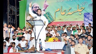 mim state president syed moin speech in nanded rally 23 sep 2017