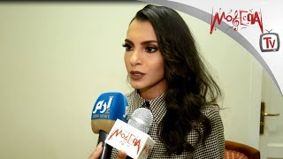 كارمن سليمان - شرف لي أن أغني بجانب محمد فؤاد