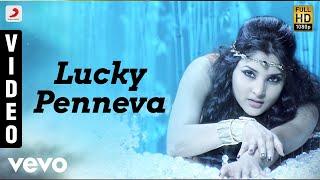 Shivanagam - Lucky Penneva Video | Vishnuvardhan, Ramya