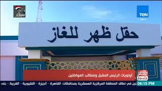 مصر في أسبوع   حلقة الجمعة 23 مارس 2018 مع سوزان شرارة