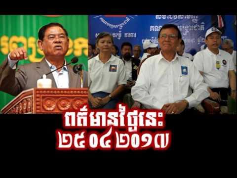RFA Cambodia Hot News Today Khmer News Today Night 25 04 2017 Neary Khmer