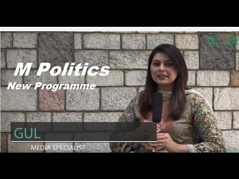 Xxx Mp4 Zmarak Khan MPA ANP Baluchistan M Politics 3gp Sex