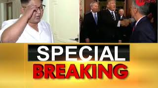 Deshhit: President Trump called off a planned summit with North Korean leader Kim Jong Un