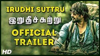 Irudhi Suttru Tamil Movie | Official Teaser | Madhavan | Sudha | Santhosh Narayanan