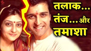 Juhi के बाद अब Sachin ने भी तोड़ी Divorce को लेकर चुप्पी, बेरंग शादी को लेकर किया comment