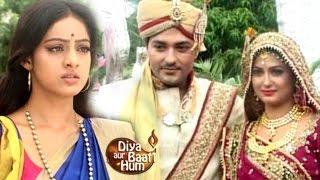 Diya Aur Baati Hum 7th August 2015 EPISODE | Sooraj gets MARRIED To Lalima