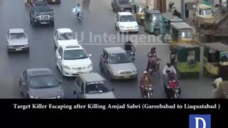 New CCTV footage of attack on Amjad Sabri