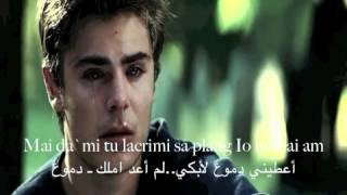 يوبيتو اغنيه رومانيه iubito