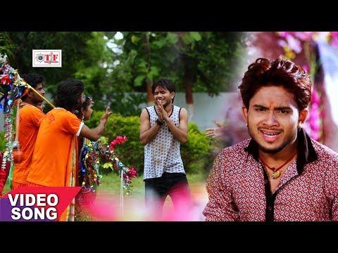 Xxx Mp4 Golu Gold Kanwar Song 2017 Apna Goluwa Ke Dil Se Kripa Bhole Dani Ke Bhojpuri Kanwar Bhajan 3gp Sex