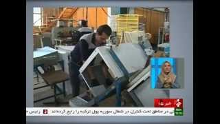 Iran Qom province, Fridge & Freezer production factory كارخانه توليد يخچال و فريزر استان قم ايران