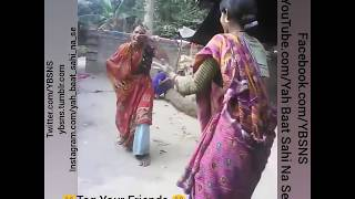 Funny Women Fight in Amazing Style 2017 Funny Video