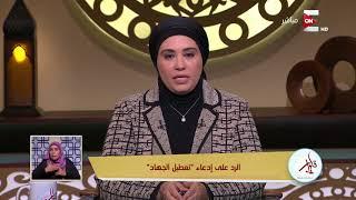 قلوب عامرة - شروط الجهاد الميداني