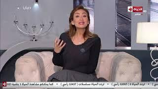 صبايا مع ريهام سعيد - الجيم سبب في قتل الناس .. ريهام سعيد تكشف السبب
