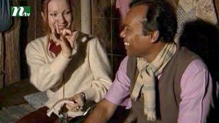 Bangla Natok - Ronger Manush | Episode 45 | A T M Shamsuzzaman, Bonna Mirza, Salauddin Lavlu l Drama