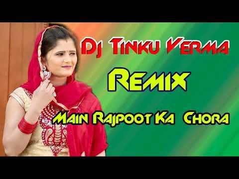 Xxx Mp4 Main Rajput Ka Chora Dj Tinku Verma Dholki Remix 3gp Sex