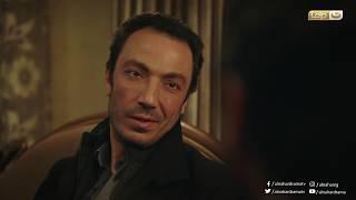 مسلسل شهادة ميلاد - الحلقة السادسة عشر   Shehadet Melad - Episode 16