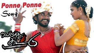 Veluthu Kattu Full Video songs   Ponne Ponne Video song   Kathir   Arundhati   Archana Sharma