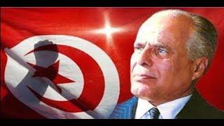 الرئيس التونسي الحبيب بورقيبة والنجمة الماسونية ودمار تونس