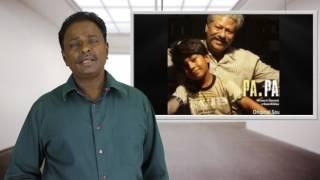 Power Pandi Movie Review - Pa Pandi - Dhanush, Rajkiran - Tamil Talkies