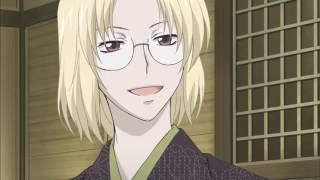 Kamisama Hajimemashita Kako-hen ova 4