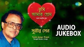 Best Bengali Songs by Subir Sen | Top Bengali Hits Jukebox