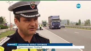 С 215 км/ч по магистралата - Новините на NOVA (12.05.2017)