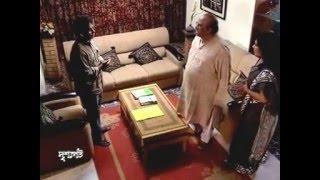 BANGLADESHI COMEDY DRAMA- SU PATRER SANDHANE- BY MOSHARAF KARIM