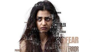 Phobia Hindi Movie 2016 Trailer Launch Event | Radhika Apte