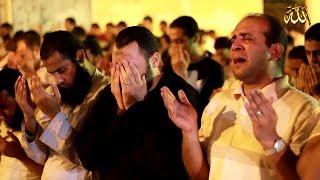 دعاء مؤثر ـ أبكى الملايين  من المصلين ـ أطفالا ورجال ـ ربنا إننا وإن عصيناك فإنا نحبك
