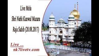 Mela Shri Nabh Kanwal Mazara Raja Sahib JI (20.08.2017) Feroj Khan