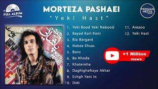Morteza Pashaei - Yeki Hast - Full Album (مرتضی پاشایی - آلبوم یکی هست)
