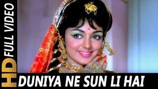 Duniya Ne Sun Li Hai Chupke | Lata Mangeshkar | Sharafat 1970 Songs | Hema Malini