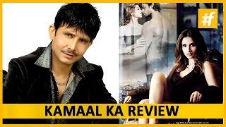 KRK's Review of Love Games - Starring Patralekha And Gaurav Arora