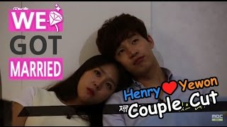 [We got Married4] 우리 결혼했어요 - Henry&Yewon, be embarrassed by surprise erotic movies! 20150606