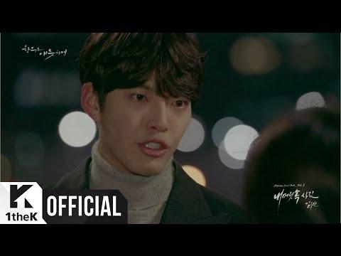 Download [MV] Kim Woobin(김우빈) _ Picture In My Head(내 머릿속 사진) (Uncontrollably Fond(함부로 애틋하게) OST Part. 6) free