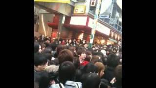 Takeshita Dori Street Panic clip #2