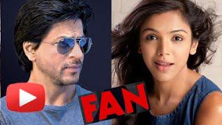 Sachin Pilgaonkar's Daughter Shriya In SRK's FAN?