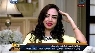 العاشرة مساء  والد راقصة يفاجئها على الهواء بمداخلة هاتفية: بنتى فنانة مش عالمة !