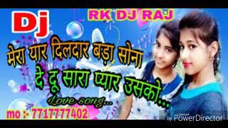 हिंदी गाना dj में