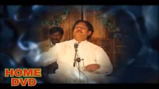 Sohna Menda Yaar,  Zahid Ali Khan, New Punjabi Seraiki Cultural Song   YouTube