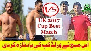 UK Kabaddi Cup Best Match 2017 | Akmal Dogar Vs Gagan Singh