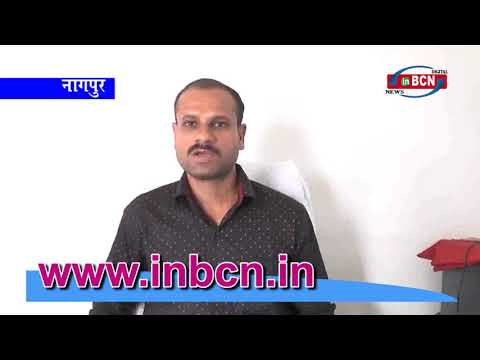 Xxx Mp4 Sex Worker Racate Read In Baltarodi Nagpur InBCN NEWS 07 Aug 2018 3gp Sex