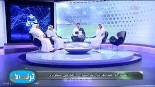 المريسل يتصل على برنامج الديربي الكويتي ويشتمهم على الهواء ويقفل الخط