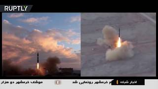 Boosting capabilities: Iran tests new ballistic missile