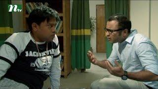 Bangla Natok Aughoton Ghoton Potiyoshi (অঘটন ঘটন পটিয়সী) l Episode 47 I Prova, Jenny, Mishu Sabbir