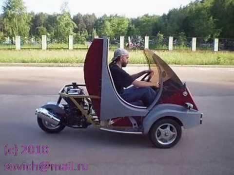 Трёхколес� ый автоскутер